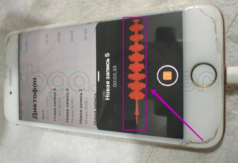 Проверка работы audiocodek iPhone 7
