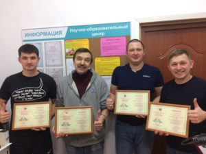 Repair courses in St. Petersburg