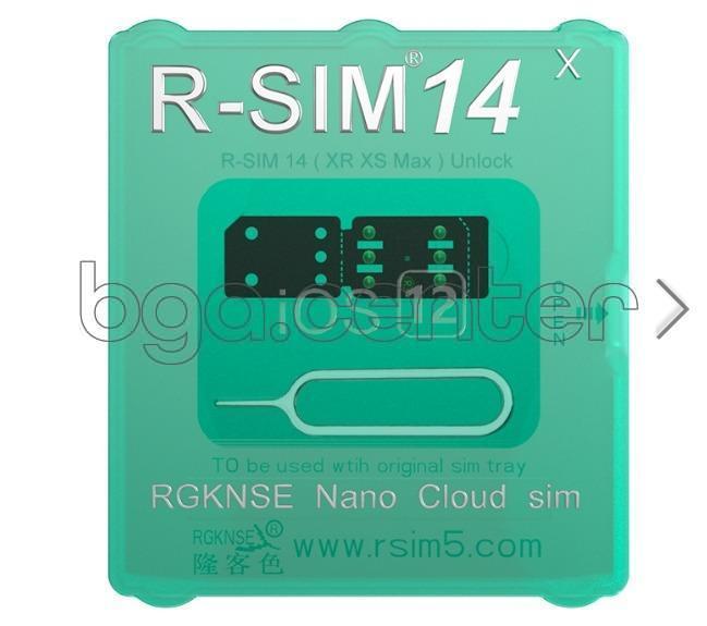 R-sim в bgacenter