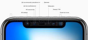 TrueDepth в iPhone XR обучение ремонту телефонов в bgacenter