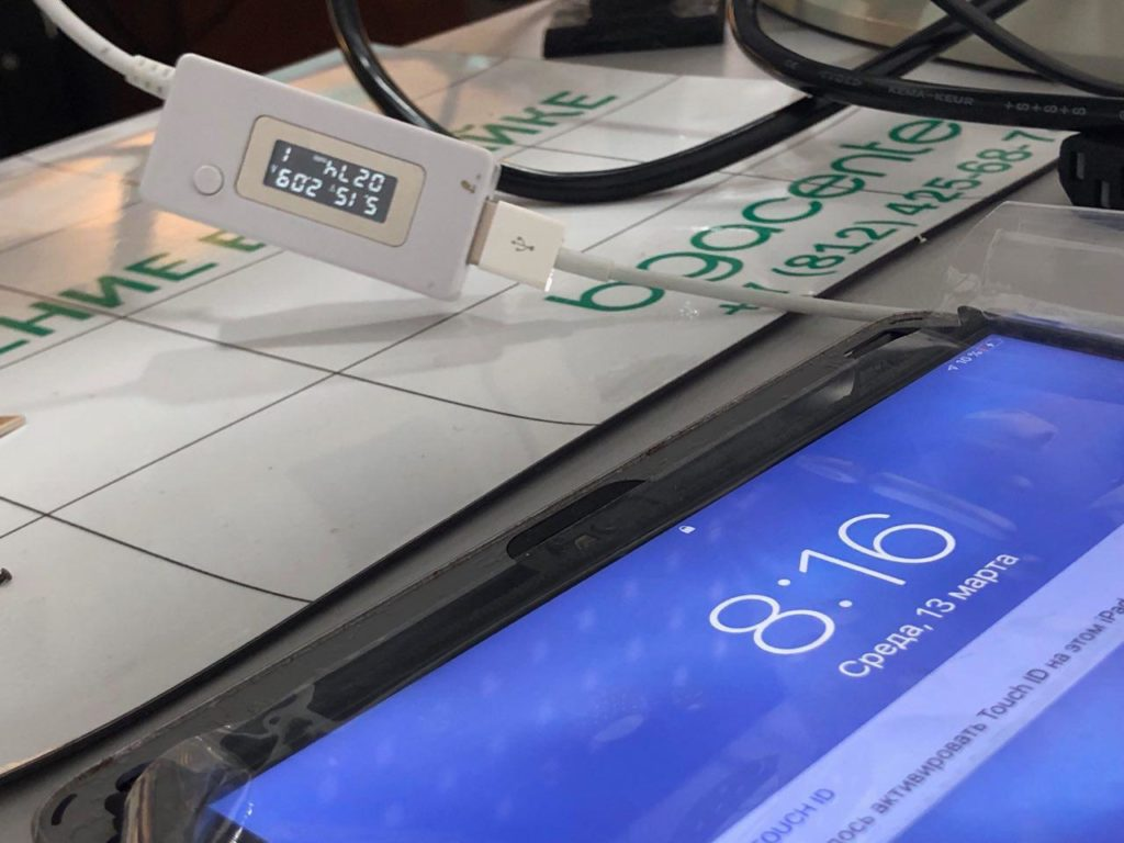 iPad включился – ремонт выполнен
