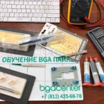 Инструменты для пайки плат