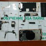 Курсы по ремонту телефонов Спб