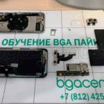 Ремонт айфон Х в bgacenter