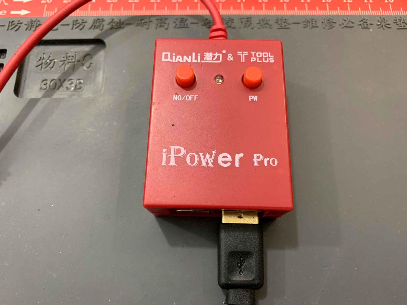 iPower Pro
