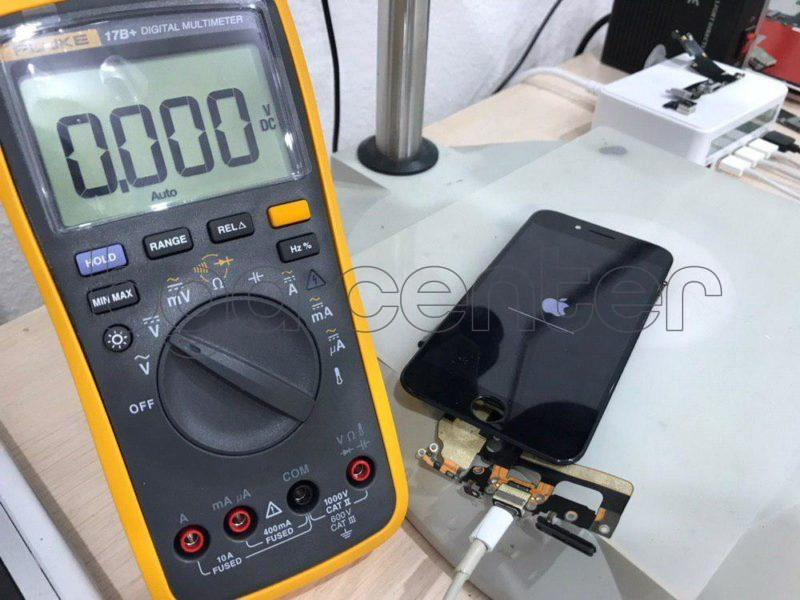 IPhone 7 firmware