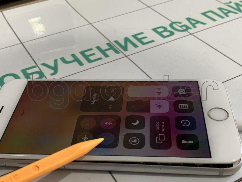 IPhone wi-fi doesn't work