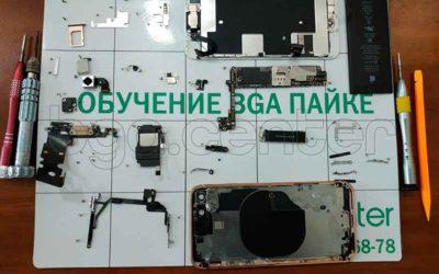 Ремонт телефонов айфон