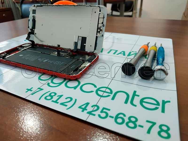 Обучение ремонту iphone