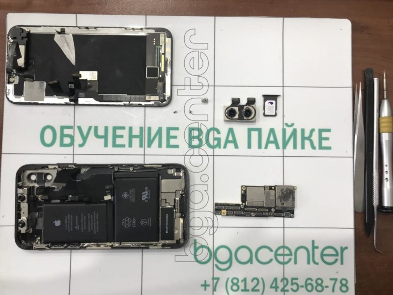 Phone repair courses