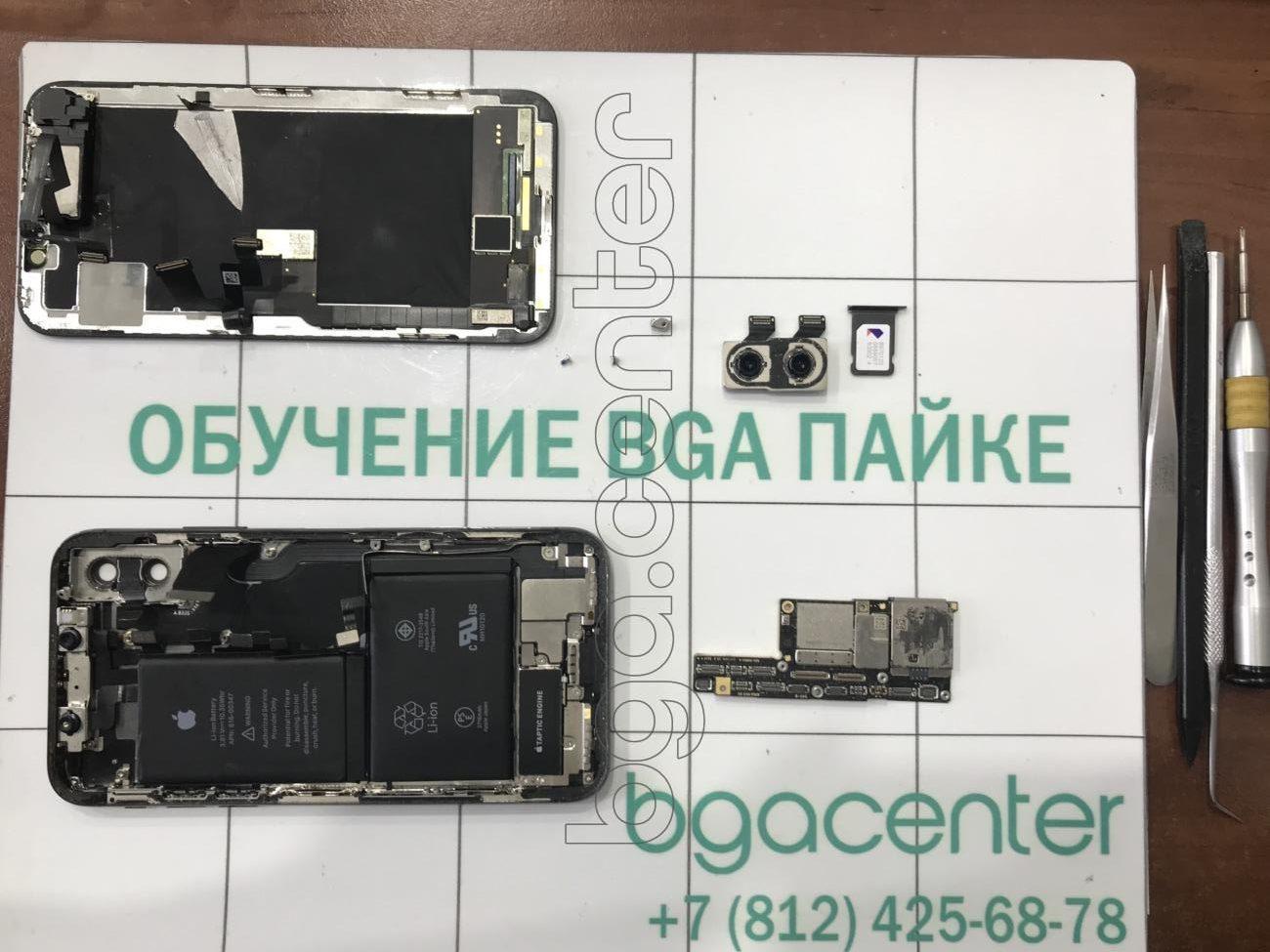 Phone repair courses