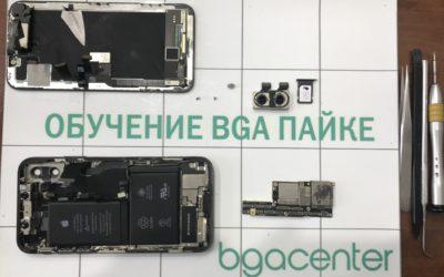 Курсы по ремонту телефонов